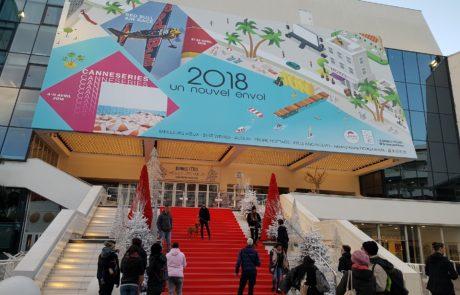 Palais de Festival Cannes